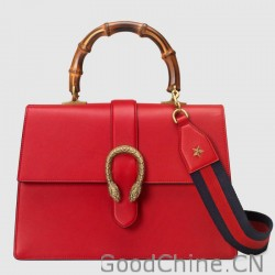 f7546e5ef9a Replica Gucci Dionysus Leather Top Handle Bags 421999 CWLST 1060 ...