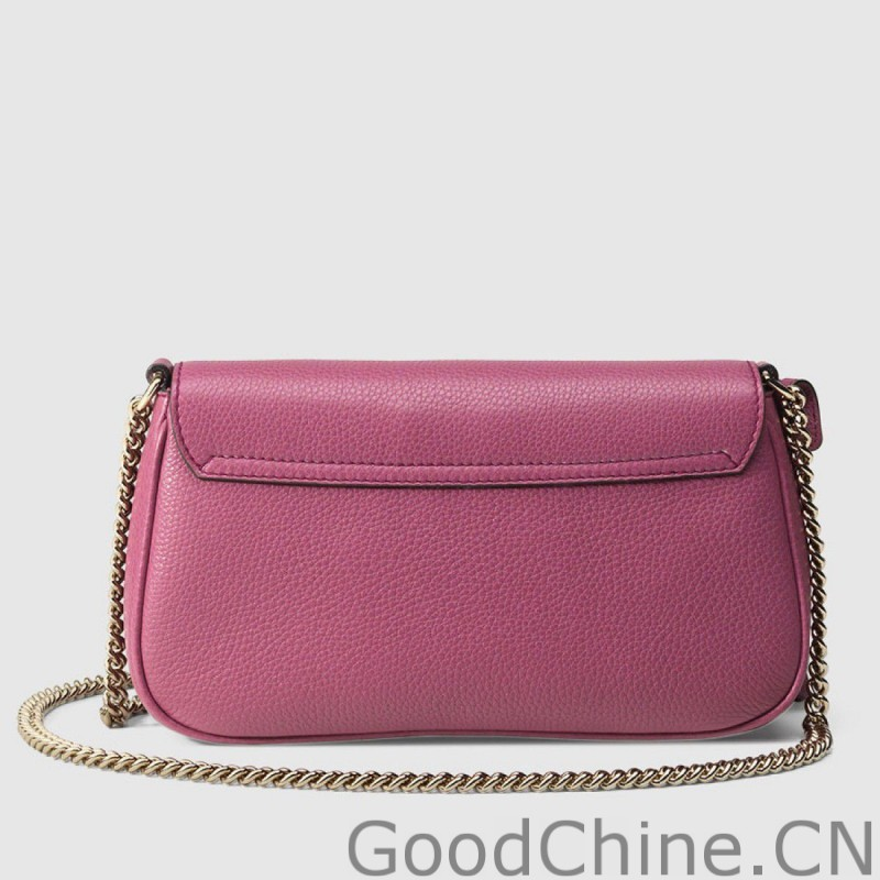712f7441bf5 Replica Gucci Soho Leather Shoulder Bags 336752 A7M0G 5535 Outlet ...