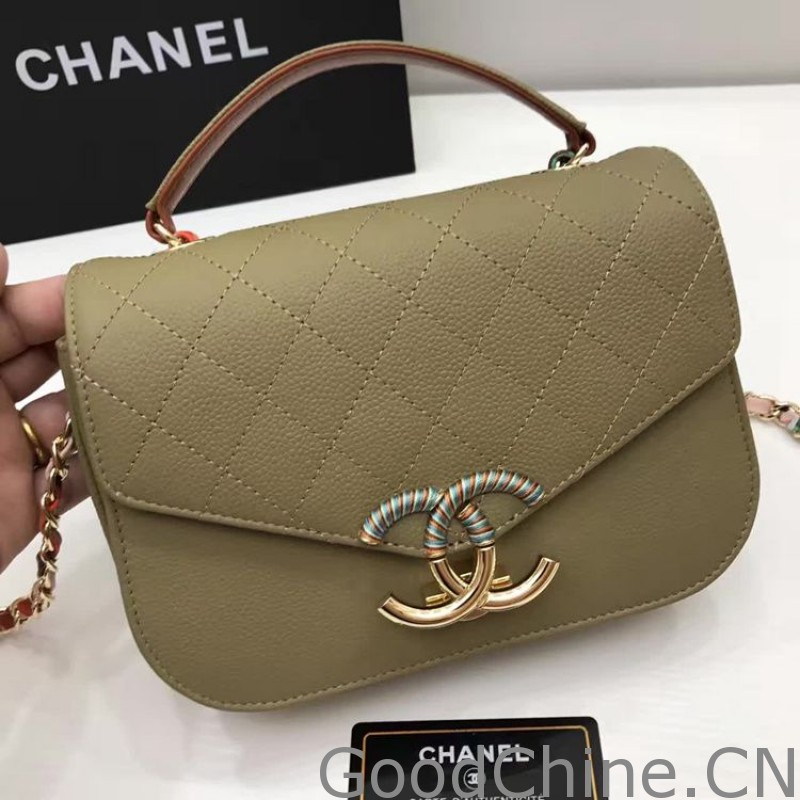 Chanel Medium Flap with Top Handle Bag A93622 with rainbow strap Light Green 20117c200a1ec