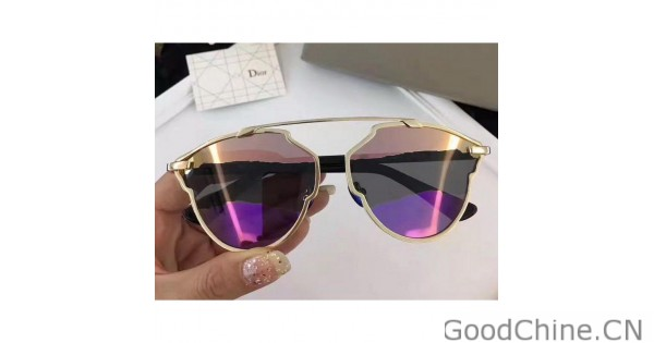 e83d9f2413c7 Replica Dior So Real Sunglasses Lens Pink   Gray Mirror Outlet Online Sale